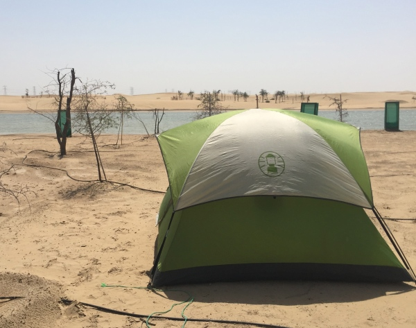 Camping at Al Qudra
